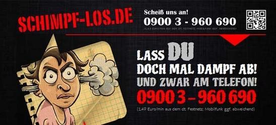 000000 В Германии открыли горячую линию для выпуска пара