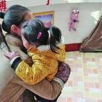 Not free hug 150x150 В индийской деревне женщинам запретили пользоваться мобильными телефонами