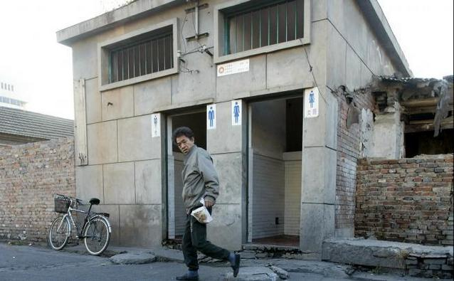 china toilets bej03 4751449 Власти Китая взялись за мух в общественных туалетах