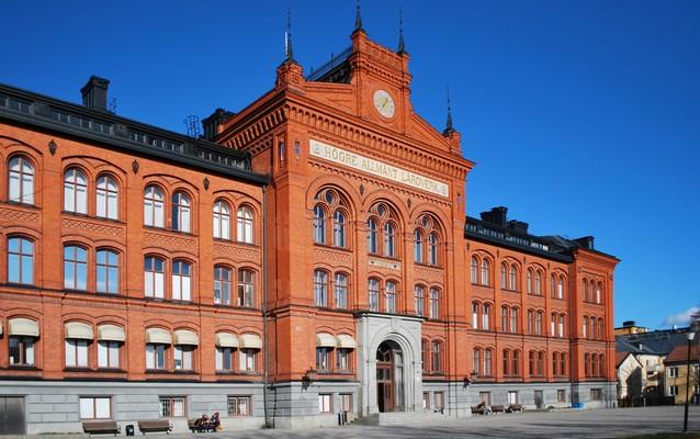 Sodra Latins gymnasium В одной из школ Стокгольма появится раздевалка для учеников транссексуалов