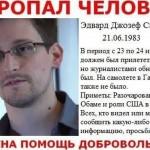 1000545 624190264265315 181480087 n 150x150 В Китае установили плакаты с просьбой не фотошопить чиновников