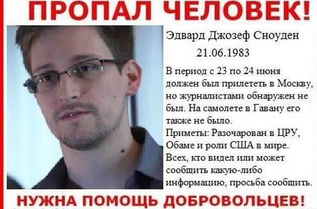 1000545 624190264265315 181480087 n1 Рон Пол высказался на тему Эдварда Сноудена